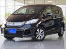 Sri Lanka Classifieds HONDA FREED HYBRID