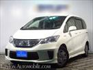 Sri Lanka Classifieds HONDA FREED HYBRID 2013