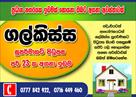 Sri Lanka Classifieds Clear deed. 23 perch land with old house.200m from
