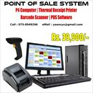 Sri Lanka Classifieds Yaan C39 Cash Register System
