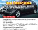 Sri Lanka Classifieds Rent a Car Sri Lanka Rent a taxi sri lanka colombo