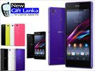 Sri Lanka Classifieds Sony Xperia Z1 1 year warranty