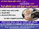 Sri Lanka Classifieds IMPORT YOUR DREAM VEHICLE FROM JAPAN