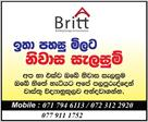 Sri Lanka Classifieds House plans for reasonable price.