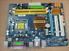 Sri Lanka Classifieds Motherboards