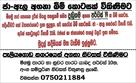 Sri Lanka Classifieds Bare Land for Sale