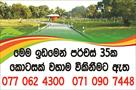 Sri Lanka Classifieds Land For Sale Abepussa