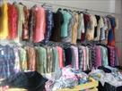 Sri Lanka Classifieds washing bale clothe high quality stock
